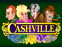 Cashvile